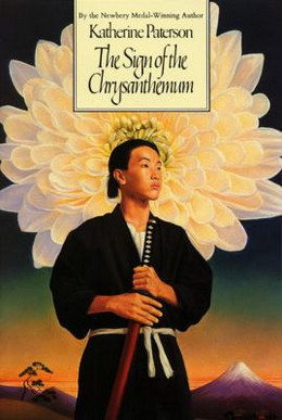 SIGN OF THE CHRYSANTHEMUM, Paterson B0192
