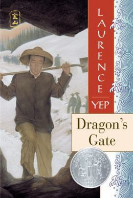 Dragon's Gate B2902