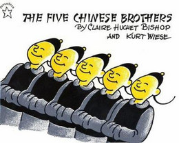 FIVE CHINESE BROTHERS, Bishop B8197