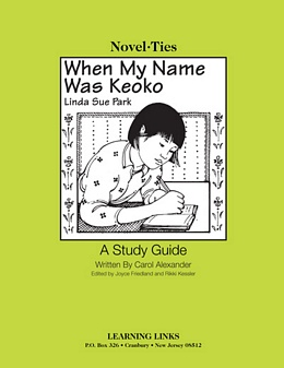 When My Name was Keoko (Novel-Tie) S3796