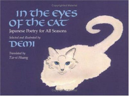 In the Eyes of the Cat, Demi B2704