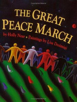 Great Peace March, Near B2318