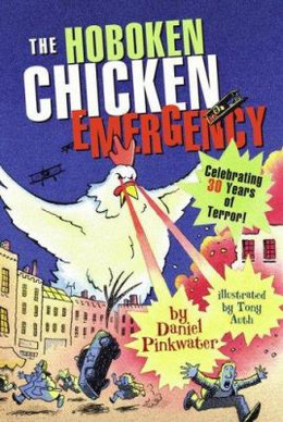 HOBOKEN CHICKEN EMERGENCY, Pinkwater B2157