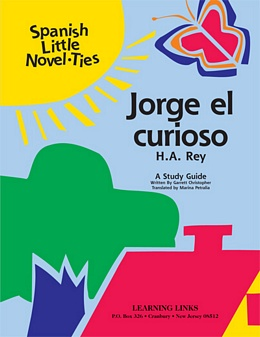 Jorge el Curioso (Spanish Novel-Tie) LS1660
