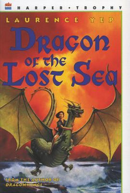 Dragon of the Lost Sea B1693