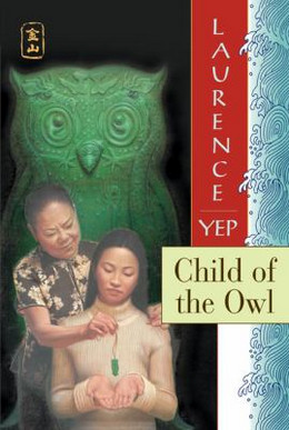 Child of the Owl B2898