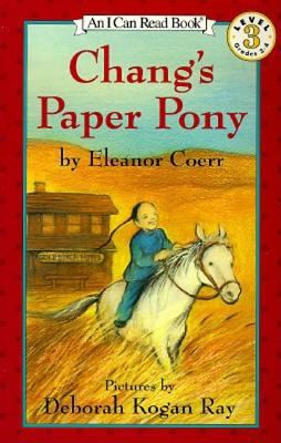 Chang's Paper Pony B2358
