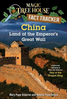 China : Land of the Emperor's Great Wall B8669