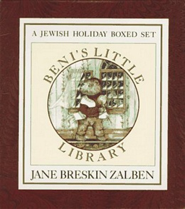 Beni's Little Library(Jewish Holiday Boxed Set), Zalben B1834