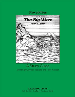 Big Wave (Novel-Tie) S0123
