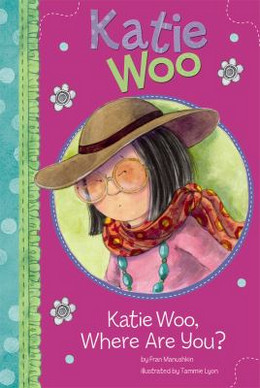 Katie Woo, Where Are You? B8307