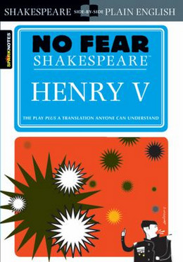 Henry V (No Fear Shakespeare), Shakespeare B8633
